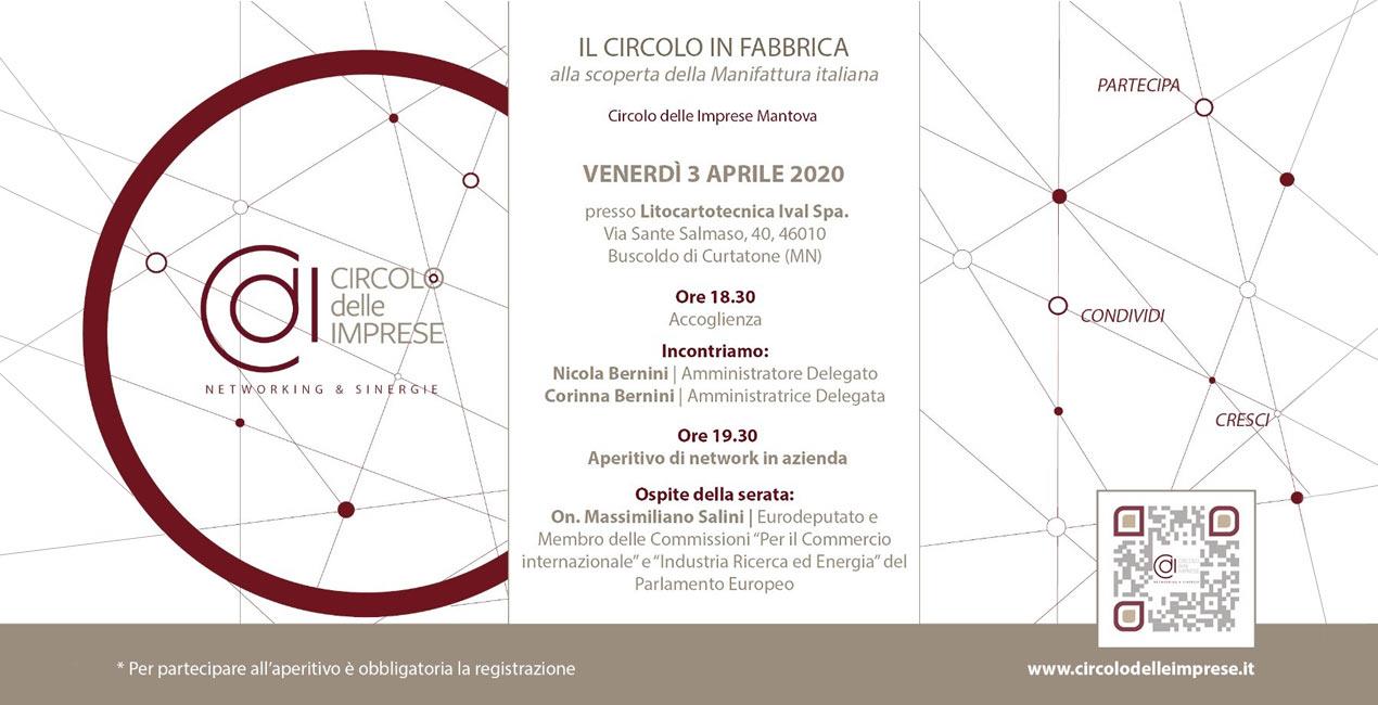 IL CIRCOLO IN FABBRICA: alla scoperta della manifattura italiana, Circolo delle Imprese Mantova