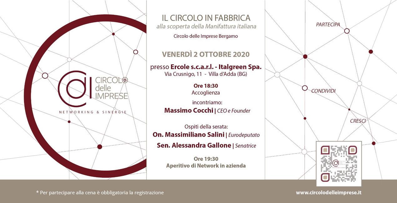 IL CIRCOLO IN FABBRICA: alla scoperta della manifattura italiana, Circolo delle Imprese Bergamo